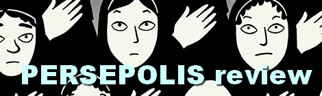 a personal review of the musical production of marjane satrapis the complete persepolis Marjane satrapi (persian: مرجان ساتراپی ‎) (born 22 november 1969) is an iranian-born french graphic novelist, cartoonist, illustrator, film director, and children's book author.